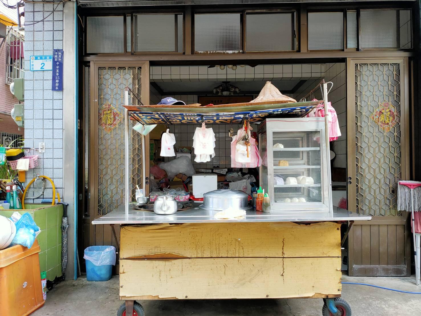 30年老店,乾麵,南平路,平鎮早餐,平鎮美食,平鎮蛋餅,限量,麵皮蛋餅