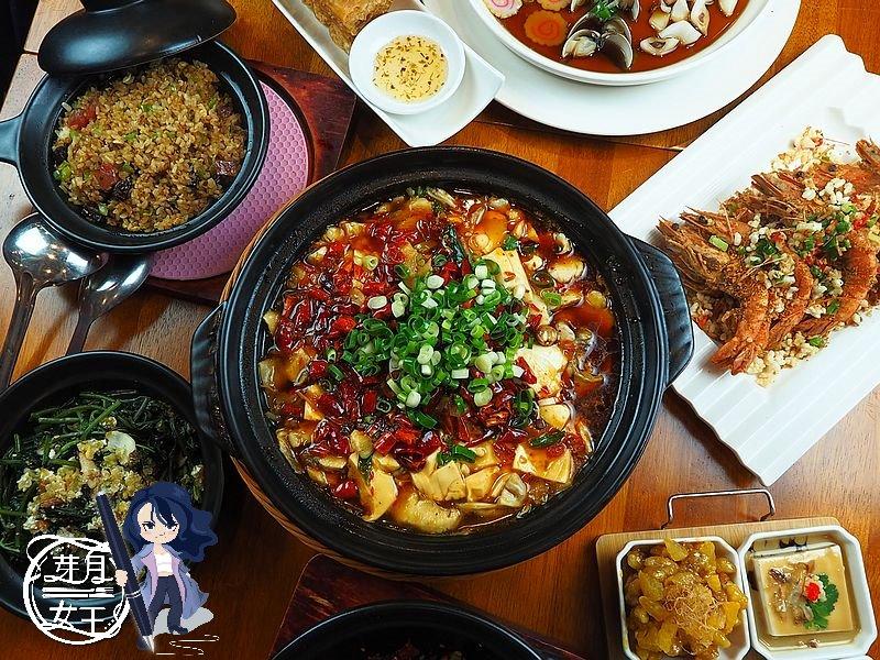 最新推播訊息:龍潭也有好吃的異國料理,平價大份量,老子排.水煮魚.上海菜飯怎麼這麼好吃!!