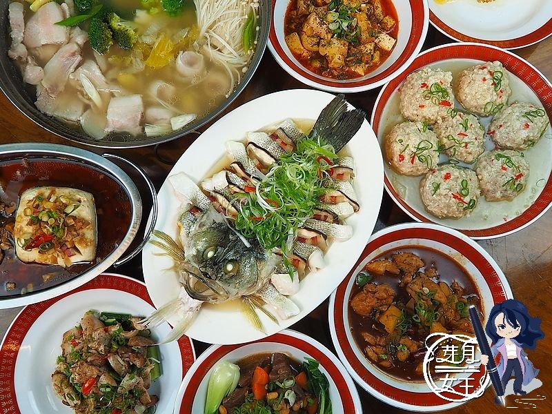 桃園大溪美食-錦江眷村餐飲復興-再訪江蘇老伯伯的家常菜,大菜令人驚艷  (邀約)