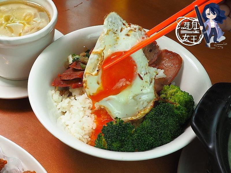 新北市林口美食-肥媽茶餐廳-再訪依舊有新亮點,加價299有整隻龍蝦入粥  (邀約)