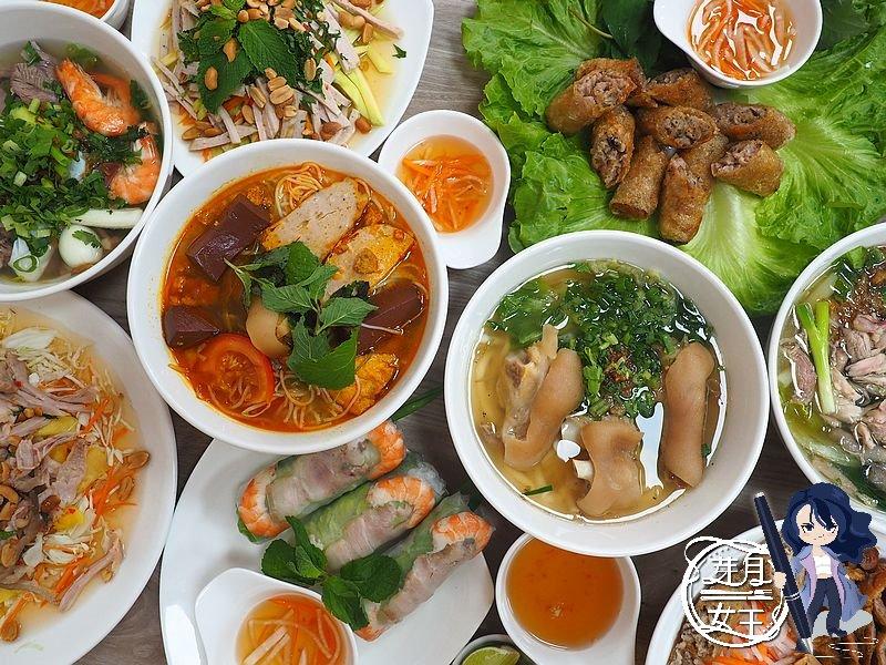 桃園區美食-意如越南小吃店-正宗越南美食在桃園,鹹粥大份量令人驚艷  (邀約)