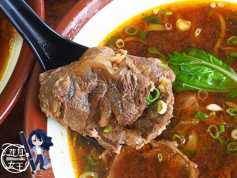 桃園楊梅美食-自然麵 大碗公牛肉麵-低調沈寂十幾年,在地人才懂的超大塊牛肉麵