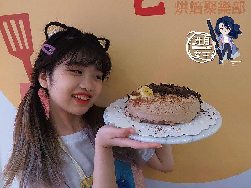桃園區美食-自己做烘焙聚樂部-做蛋糕不用再費時準備,新手也能做出好美的蛋糕  (邀約)
