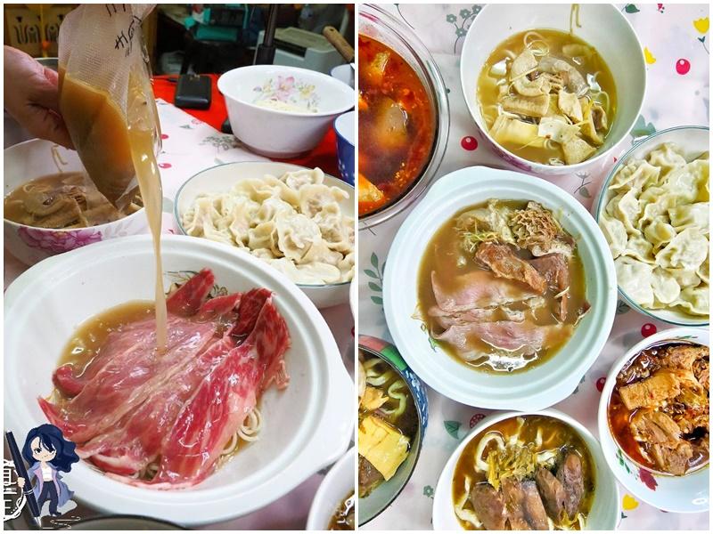 台中西屯區美食-洄味牛肉麵-在家就能享受浮誇生沖牛小排滋味,清炖牛三寶超好吃  (邀約)