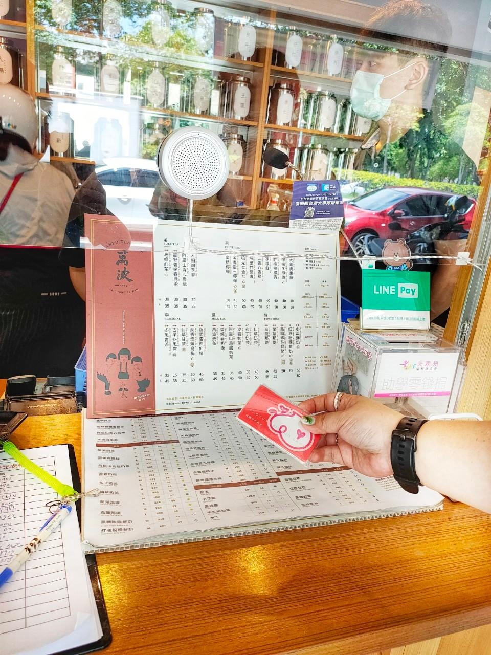 中壢美食,中壢SOGO,防疫套餐,金色三麥,yoxi,桃園市民卡,APP,萬波,折價,外帶66折,抽獎,