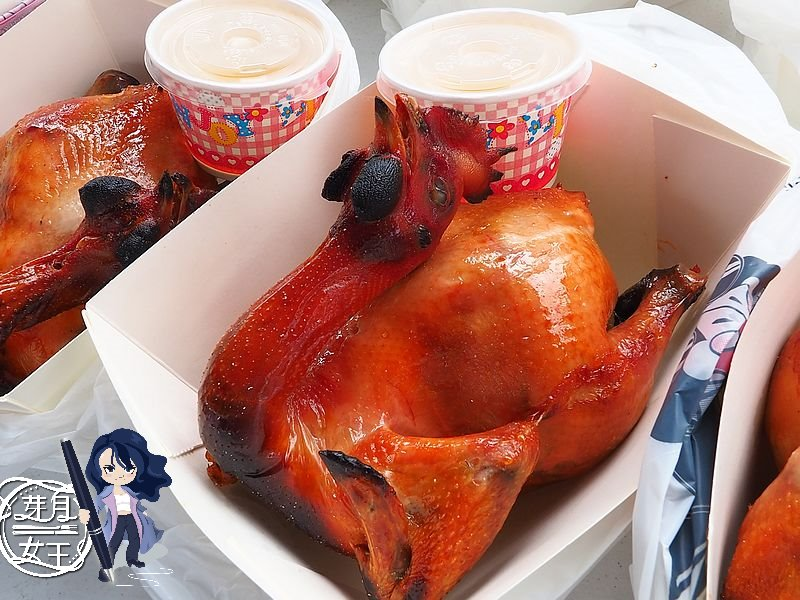 很香的烤雞