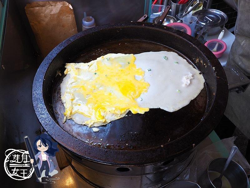 下午茶,創意,手作蛋餅,早午餐,曾厚思,甜蛋餅,粉漿蛋餅,龍元商圈,龍元宮,龍潭美食
