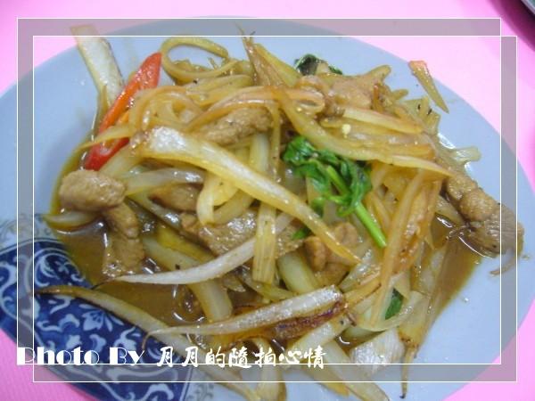 龍潭-鄉村飲食店 @民宿女王芽月-美食.旅遊.全台趴趴走