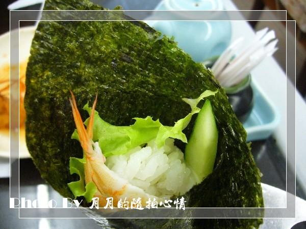 台南-和風饗宴 (圖粉多) @民宿女王芽月-美食.旅遊.全台趴趴走