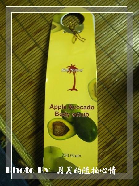 「蜜月」峇里島戰利品-保養篇 @民宿女王芽月-美食.旅遊.全台趴趴走