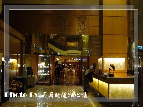 中壢-古華飯店-繽紛西餐廳(上) @民宿女王芽月-美食.旅遊.全台趴趴走