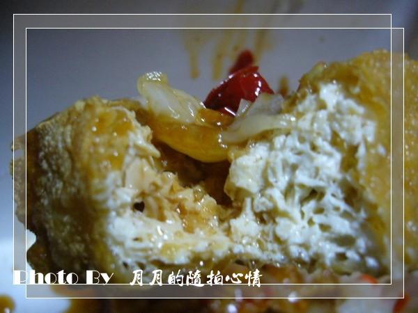中壢-龍潭老爹臭豆腐 @民宿女王芽月-美食.旅遊.全台趴趴走