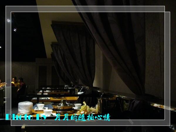 中原-鍋大爺蒙古麻辣鍋(上) @民宿女王芽月-美食.旅遊.全台趴趴走