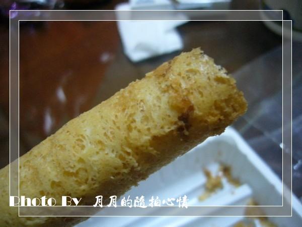 台中-元明商店(心型太陽餅) @民宿女王芽月-美食.旅遊.全台趴趴走