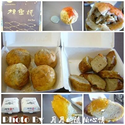 台中-清水休息站 @民宿女王芽月-美食.旅遊.全台趴趴走