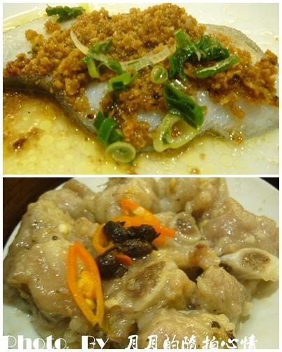 古華飯店-明皇樓餐廳(下) @民宿女王芽月-美食.旅遊.全台趴趴走
