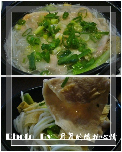 中壢-雲泰軒(吃到飽) @民宿女王芽月-美食.旅遊.全台趴趴走