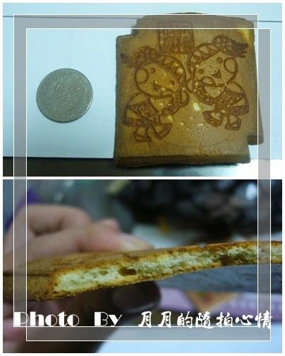 「團購」裕珍馨.手信坊.小林煎餅 @民宿女王芽月-美食.旅遊.全台趴趴走