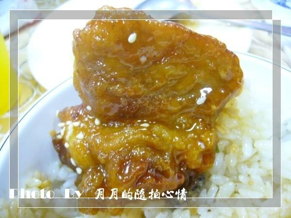 麻豆-嘟嘟餐廳 @民宿女王芽月-美食.旅遊.全台趴趴走
