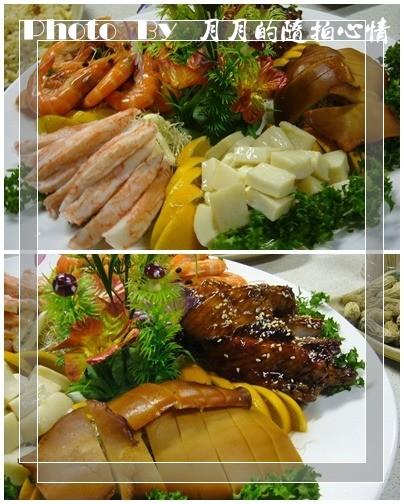 佳里-初三來去大螃蟹 @民宿女王芽月-美食.旅遊.全台趴趴走