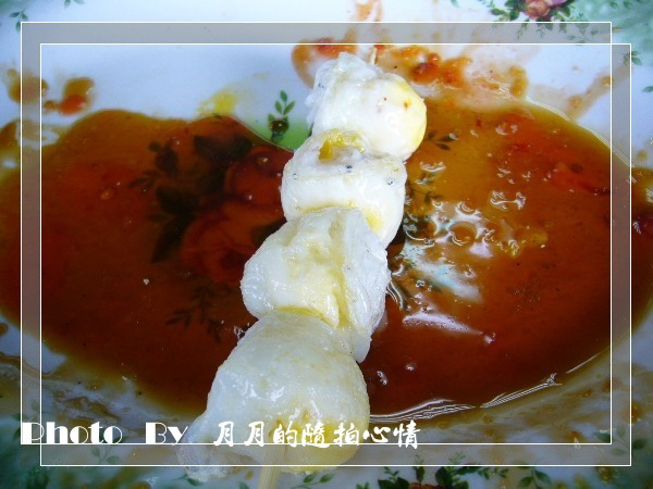 淡水-阿香蝦捲 @民宿女王芽月-美食.旅遊.全台趴趴走