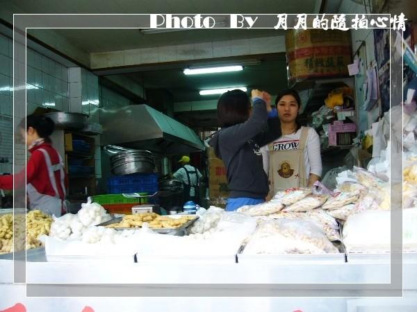 淡水-許義魚酥+滬尾豆花 @民宿女王芽月-美食.旅遊.全台趴趴走