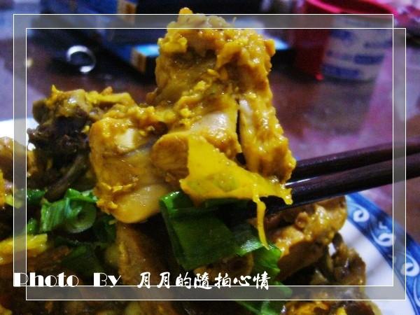 廚記-咖哩鳳梨雞 @民宿女王芽月-美食.旅遊.全台趴趴走
