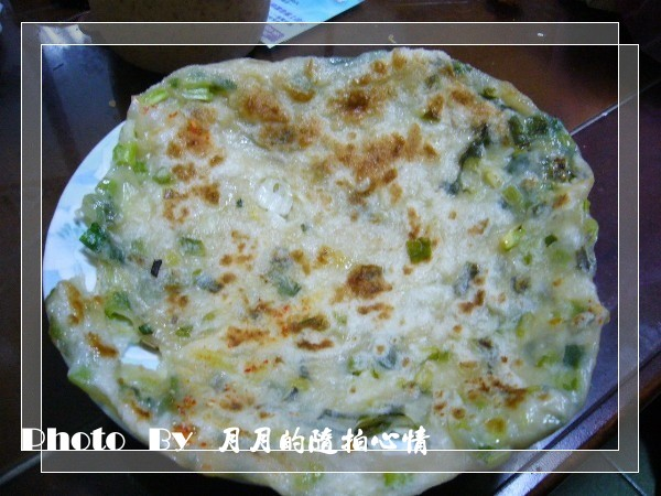 「廚記」公公自製蔥油餅 @民宿女王芽月-美食.旅遊.全台趴趴走