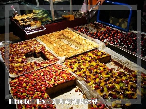 新明夜市-波蘭媽媽手工甜點 @民宿女王芽月-美食.旅遊.全台趴趴走