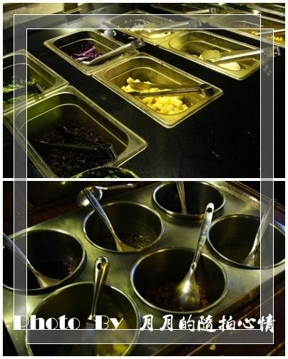 中壢-御岩燒(上)-已退步 @民宿女王芽月-美食.旅遊.全台趴趴走