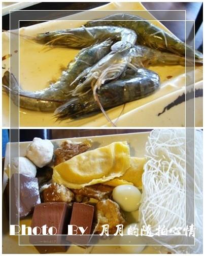 中壢-御岩燒(下) @民宿女王芽月-美食.旅遊.全台趴趴走