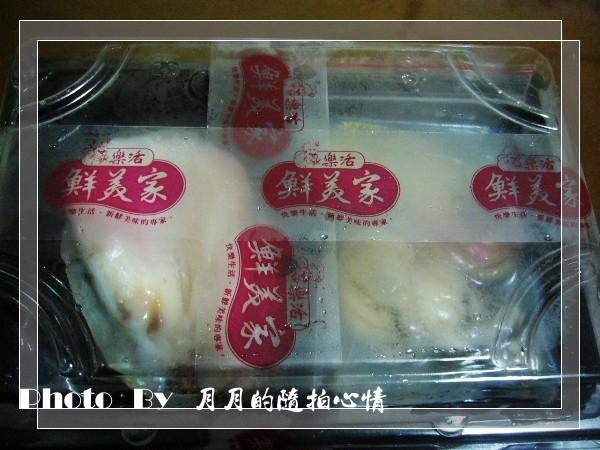 「廚記」新鮮市集-咖哩鮑魚滑蛋 @民宿女王芽月-美食.旅遊.全台趴趴走