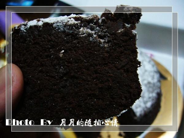 團購-花語烘焙工坊 @民宿女王芽月-美食.旅遊.全台趴趴走