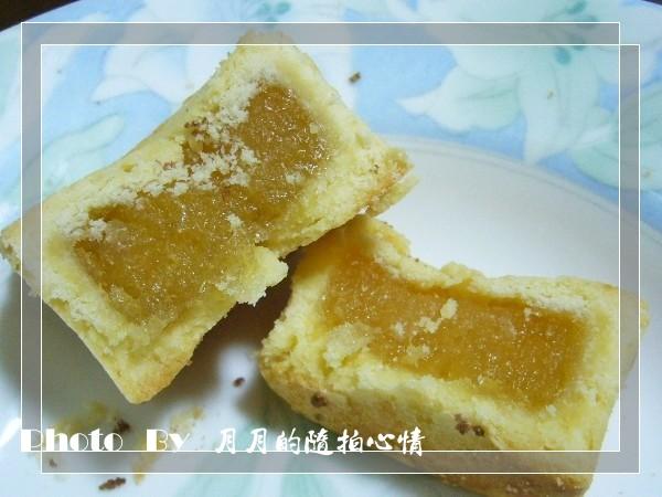 台北-維格餅家 @民宿女王芽月-美食.旅遊.全台趴趴走