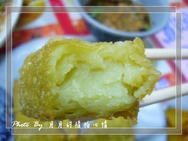 龍岡-不一樣小吃館 @民宿女王芽月-美食.旅遊.全台趴趴走