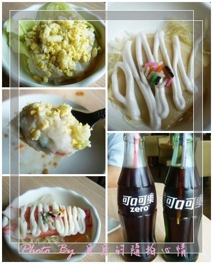 南崁-一本食堂 (吃到飽) @民宿女王芽月-美食.旅遊.全台趴趴走