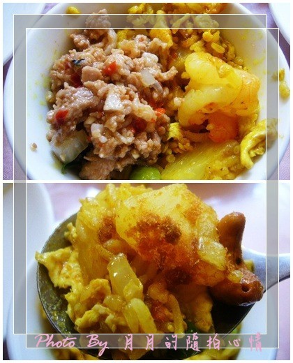 新竹-南城泰式料理 @民宿女王芽月-美食.旅遊.全台趴趴走