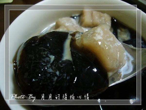 團購-瑪露蓮嫩仙草 @民宿女王芽月-美食.旅遊.全台趴趴走