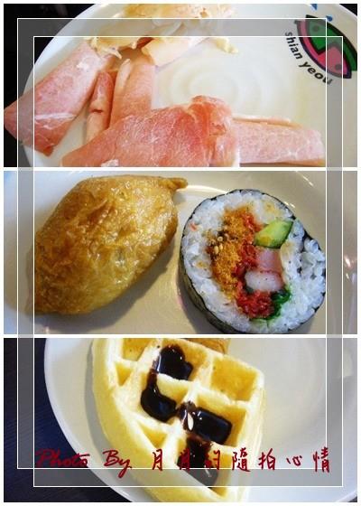平鎮-鮮友火鍋 @民宿女王芽月-美食.旅遊.全台趴趴走