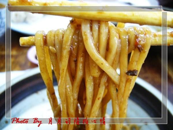 楊梅-好難吃牛肉麵 @民宿女王芽月-美食.旅遊.全台趴趴走