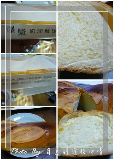 「試吃」中壢百年神仙蛋糕 @民宿女王芽月-美食.旅遊.全台趴趴走