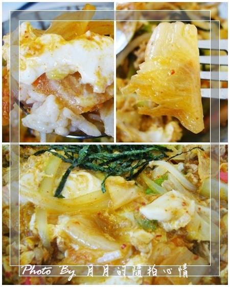 平鎮-幸福食堂 (已結束營業) @民宿女王芽月-美食.旅遊.全台趴趴走