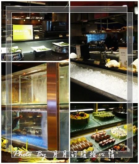 台中-金典酒店亞歐廣場 @民宿女王芽月-美食.旅遊.全台趴趴走