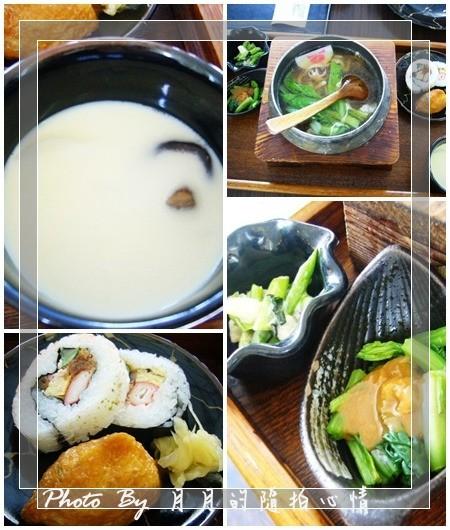 新竹-中山道妻籠宿(日式定食) @民宿女王芽月-美食.旅遊.全台趴趴走
