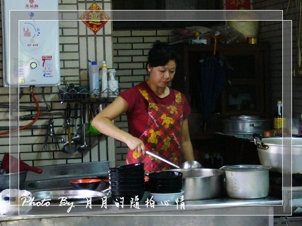 龍潭-完全不像賣米干的住家無招牌米干 @民宿女王芽月-美食.旅遊.全台趴趴走