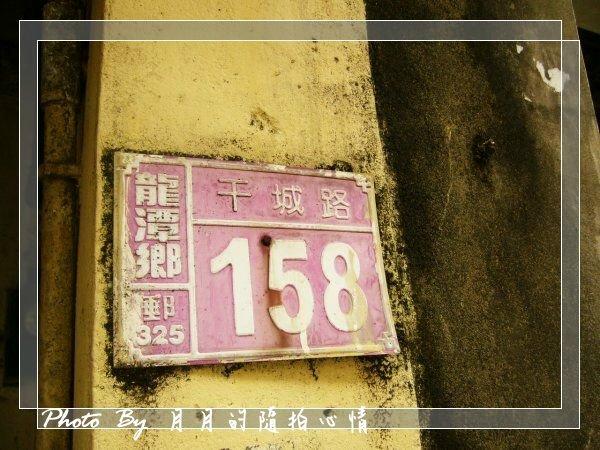龍潭-阿嬤的古早味–阿婆麵店 @民宿女王芽月-美食.旅遊.全台趴趴走
