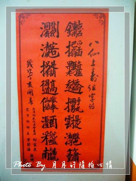 龍潭-CP值很高的魯肉飯–老街麵店 @民宿女王芽月-美食.旅遊.全台趴趴走