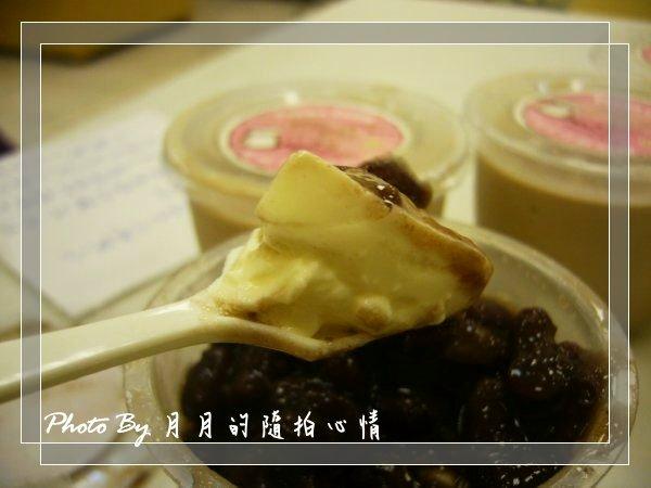 口碑NO.1-安妮手作鮮奶酪 @民宿女王芽月-美食.旅遊.全台趴趴走