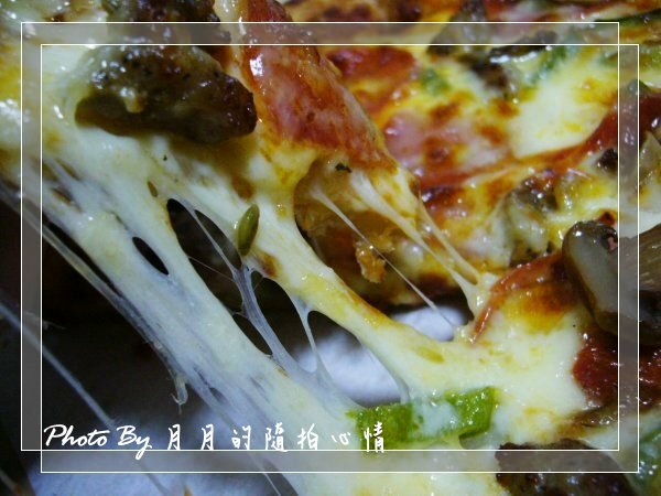 口碑NO.3-達美樂千層披薩(超級豪華口味) @民宿女王芽月-美食.旅遊.全台趴趴走