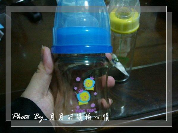 體驗-nac nac 無雙酚A健康奶瓶-幫寶寶做到健康把關 @民宿女王芽月-美食.旅遊.全台趴趴走